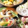 東京都/銀座 ≪選べるコース(ねぎま鍋or鯛しゃぶ)+120分飲み放題≫