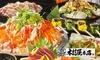 東京都/三軒茶屋≪食べ放題(京風豚しゃぶしゃぶ or 豚すき焼き)など9品+飲み放題120分≫
