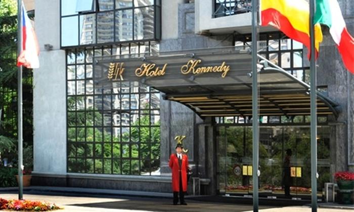 Hotel Kennedy - Hotel Kennedy: Escapada romántica en Santiago: $69.570 en vez de $154.600 por noche para dos + desayuno + crédito para restaurante en Hotel Kennedy 5 estrellas