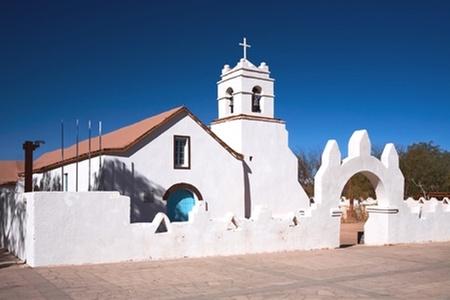 Hotel La Cochera: Paga desde $79.650 por 2 noches para dos + desayuno en Hotel La Cochera, San Pedro de Atacama. Elige día de ingreso