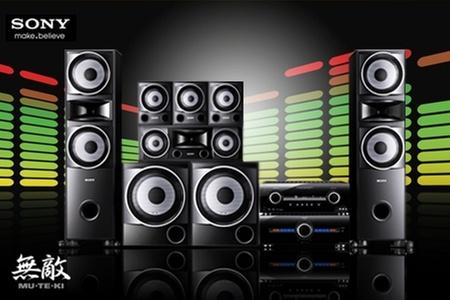 Groupon Shopping (Sony): $299.889 en vez de $451.890 por home theatre Muteki de 6.2 canales con despacho