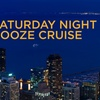 Yacht Party Chicago's Sat. Night Booze Cruise - Saturday, Apr. 7, 2...