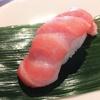 $15 For $30 Worth Of Fine Japanese Dinner Cuisine