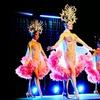 """Valentine's Viva Paris International Show"" - Saturday February 11,..."