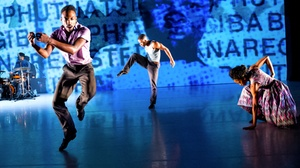 Newmark Theatre: Choreographer Kyle Abraham at Newmark Theatre