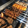 $10 For $20 Worth Of Mediterranean Dining