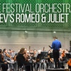 "Seattle Festival Orchestra: Prokofiev's ""Romeo & Juliet"" - Saturday..."
