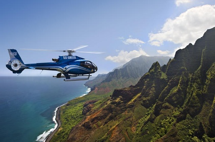Full-Day Air and Land Volcano Adventure from Oahu 8aaba562-4f7f-4e08-a6d6-d094ed647efa
