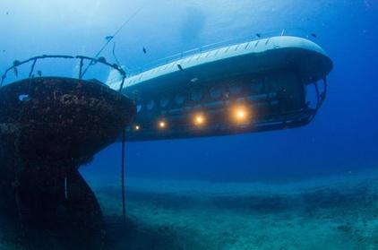 Maui Atlantis Submarine Adventure 968eeaff-b5fe-4bac-930a-612f6e8bd8ce