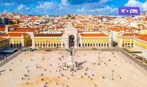 ✈ Lisbonne - Hôtel Altis Prim... Lisbonne