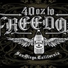 Sublime Tribute 40 Oz. to Freedom - Saturday July 1, 2017 / 8:00pm