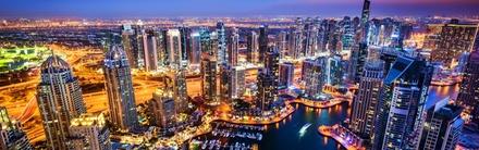 ✈ UNITED ARAB EMIRATES   Dubai Avenue Hotel Dubai 4* Rooftop swimming pool