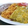 $12.50 For $25 Worth Of Mexican Cuisine