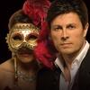 "Magician Ivan Amodei's ""Intimate Illusions"" - Saturday April 29, 20..."