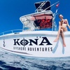 Kona Dolphin Experience and Reef Snorkel