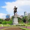 Boston Common Parking Deals