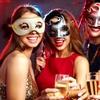 Fat Tuesday Masquerade - Tuesday, Feb. 13, 2018 / 5:00pm