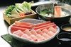 $15 For $30 Worth Of Chinese Hot Pot