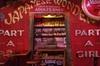 Chicago Prohibition Tour