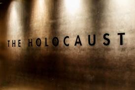 United States Holocaust Memorial Museum Parking Deals at ParkWhiz - United States Holocaust Memorial Museum, plus Up to 6.0% Cash Back from Ebates.