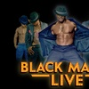 """Black Magic Live"" - Sunday October 29, 2017 / 9:30pm"