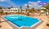 ✈ TUNISIE | Djerba - Petit Palais & Spa 4* - Tout inclus