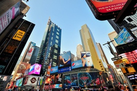 Times Square Parking Deals at ParkWhiz - Times Square, plus Up to 6.0% Cash Back from Ebates.
