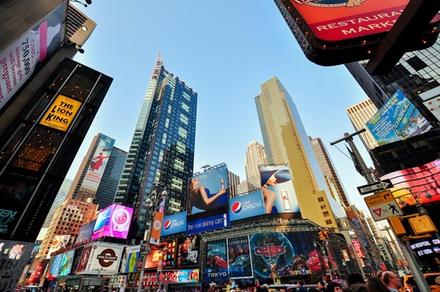 Times Square Parking Deals