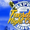 Tuesday Night Happy Hour Cruise - Tuesday October 24, 2017 / 6:30pm...