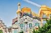 Entrada a la Casa Batlló de Gaudí con SmartGuide