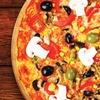 $15 for $30 Worth of Pizza & Italian Cuisine