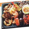 $20 For $40 Worth Of Argentinian Cuisine
