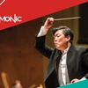 New York Philharmonic: Chinese New Year Celebration - Tuesday Janua...