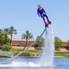 Flyboard or Jetpack Experience at Lake Las Vegas