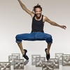 Savion Glover in Concert - Saturday July 15, 2017 / 8:00pm