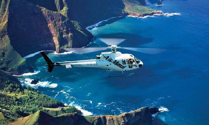 Air Maui Helicopters - Air Maui Helicopters | Groupon