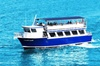 Sightseeing Cruise of Biscayne Bay