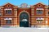Boggo Road Gaol Family Friendly History Tour