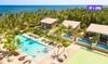 ✈ RÉPUBLIQUE DOMINICAINE | Punta Cana - Catalonia Royal Bavaro 5* -...