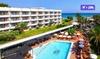 ✈ MALLORCA   Cala Ratjada - Hotel Serrano Palace 5* - Spa