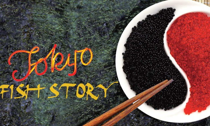 Lucie Stern Theatre - Community Center: tokyo fish story at Lucie Stern Theatre