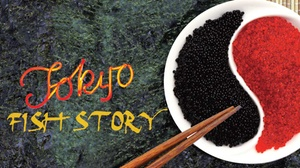 Lucie Stern Theatre: tokyo fish story at Lucie Stern Theatre