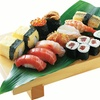 $15 For $30 Worth Of Sushi, Hibachi & More