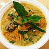 $10 for $20 Worth of Vietnamese Food & Drink