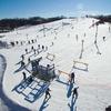 $21 For An Adult Ski Lift Ticket & Ski Rental (Reg. $48)