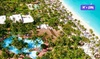 ✈ RÉPUBLIQUE DOMINICAINE | Punta Cana - Grand Palladium Punta Cana ...