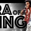 """""""Era of a King"""" - Saturday, Mar. 10, 2018 / 7:00pm"""
