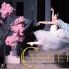 "Pasadena Civic Ballet Presents ""Cinderella"" - Sunday, Feb. 25, 2018..."