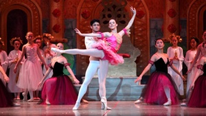 McAninch Arts Center: The Nutcracker at McAninch Arts Center