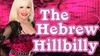 "JCAT- The J's Cultural Arts Theatre  - Ojus: ""The Hebrew Hillbilly"" - Sunday February 19, 2017 / 2:00pm"
